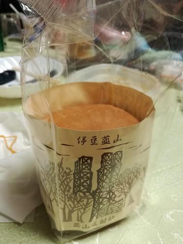El Pan de Egawa Hidetatsu