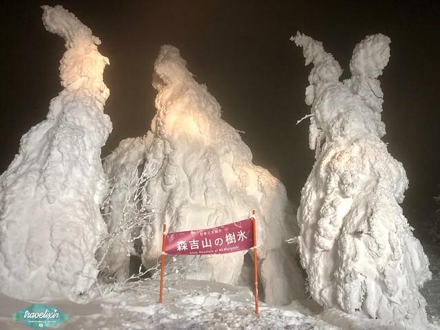 秋田 阿仁滑雪場 森吉山樹冰