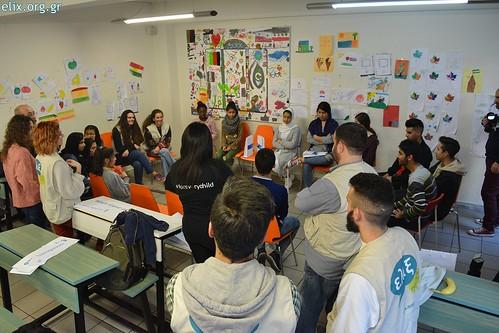 elix_unicef_international_education_day_201815