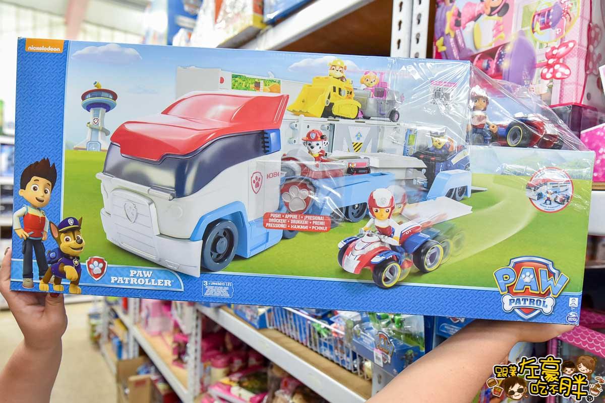 亞細亞toys批發家族(玩具批發)-152