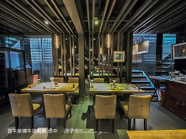荳牛柴燒牛排餐廳 台中 5