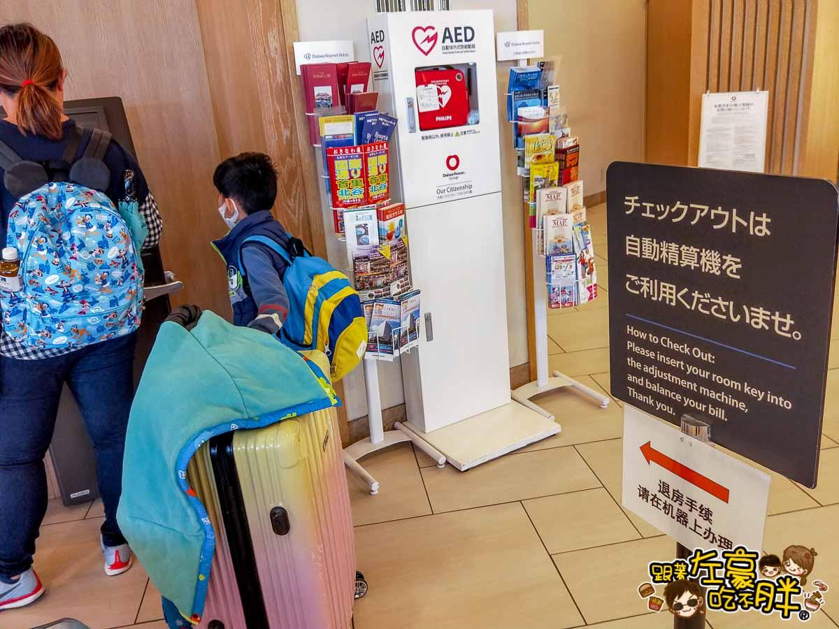 沖繩住宿 那霸國際通大和ROYNET酒店-59