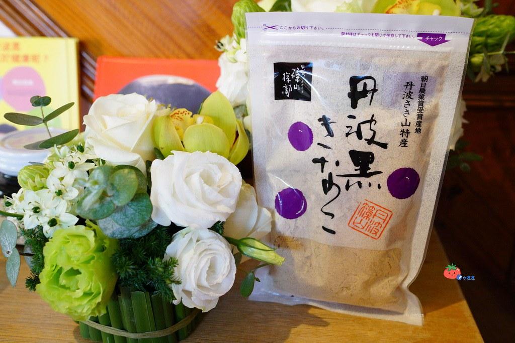 丹波筱山黑豆