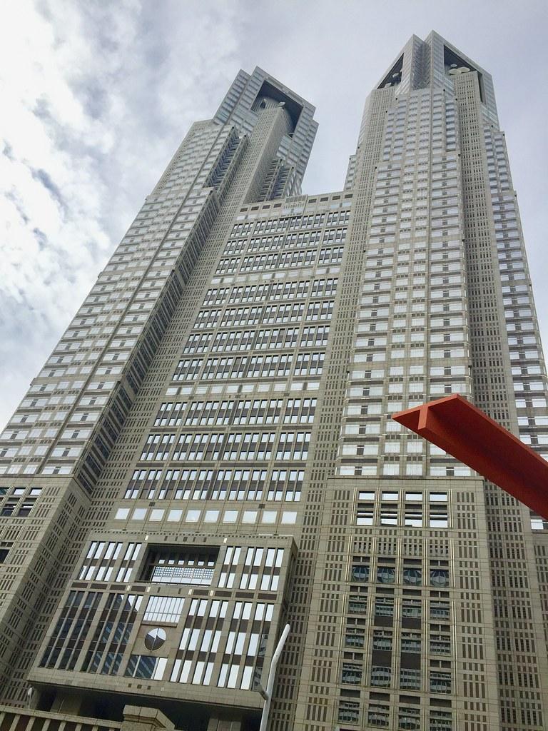 Tokyo Metropolitan Government gebouw, een van de hoogste torens van Japan