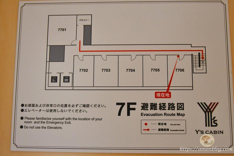 那霸Y's CABIN & HOTEL-22