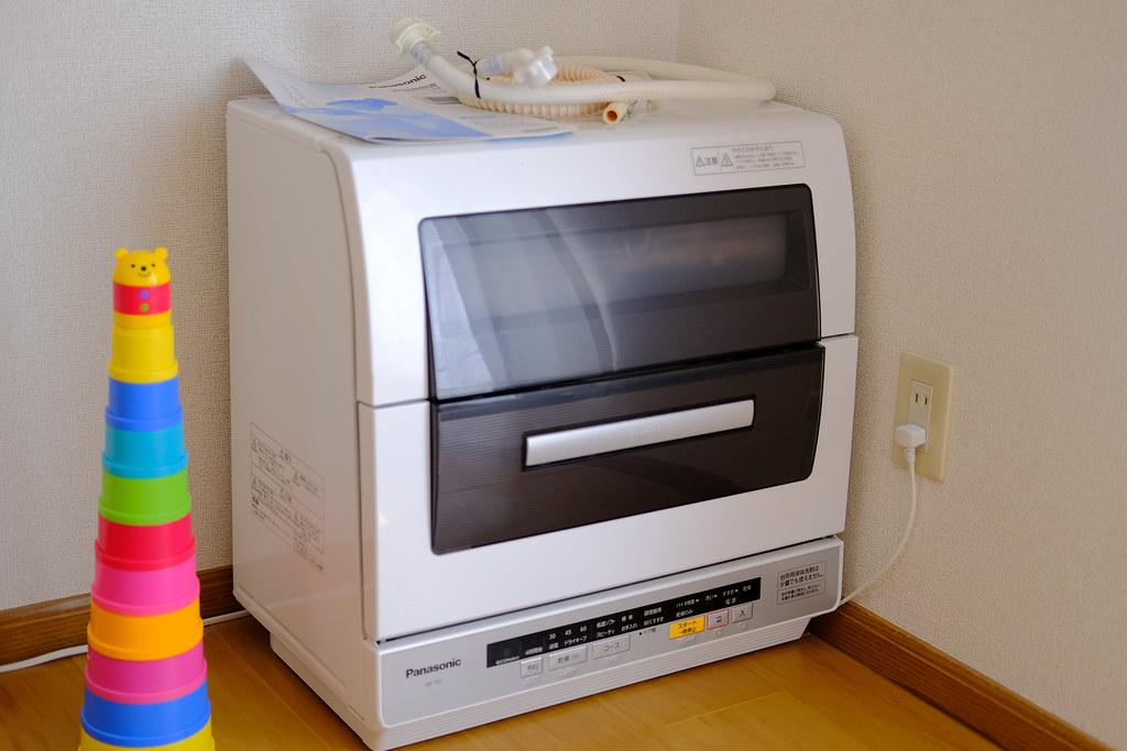 設置されるのを待ちわびる食洗機