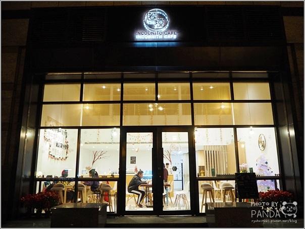 匿境 lncognito cafe (5)