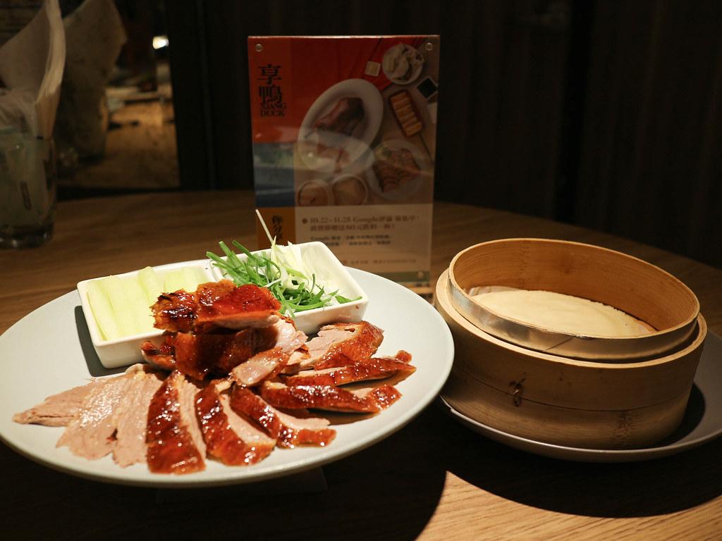 享鴨 烤鴨與中華料理 (43)