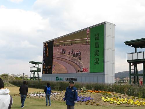 福島競馬場のターフビジョン