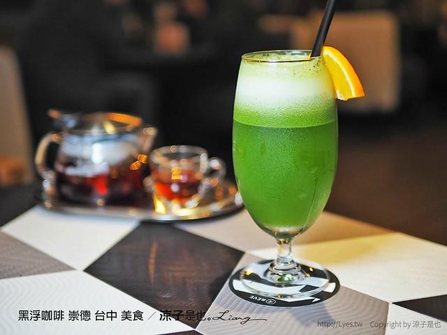 黑浮咖啡 崇德 台中 美食 37