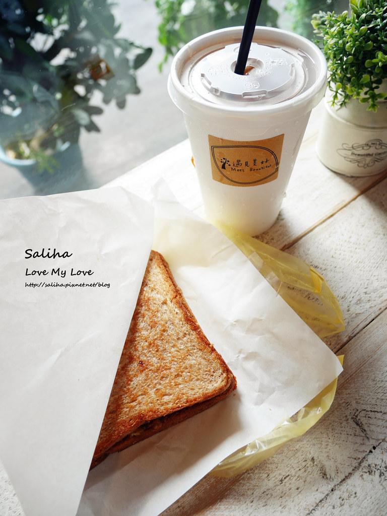 台北中山區農安街行天宮站附近好吃外帶早餐店推薦遇見美好 (6)