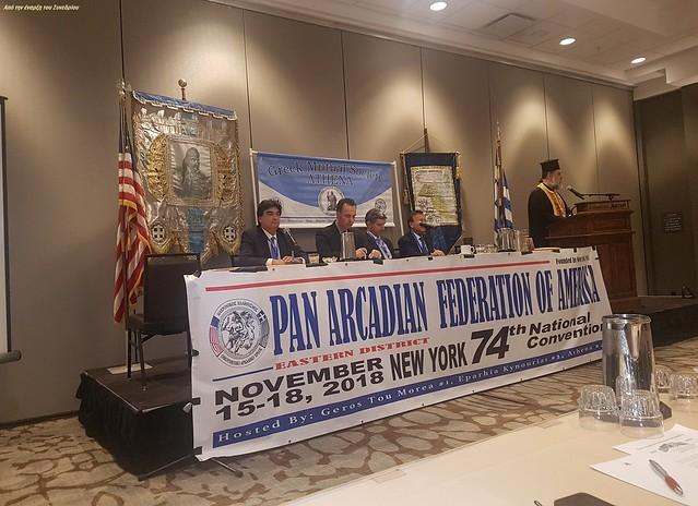Γιαννακούρας στην Αμερική και στο Συνέδριο των Απόδημων Αρκάδων