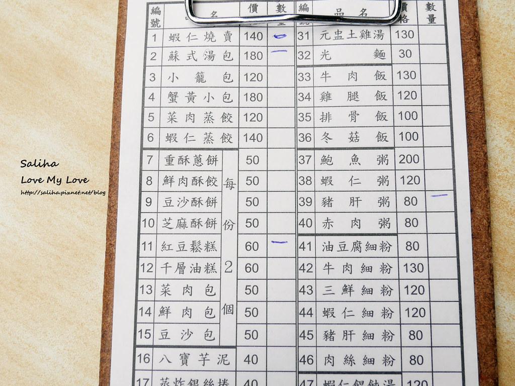 台北東門站永康街好吃小籠包湯包餐廳美食推薦金雞園 (4)