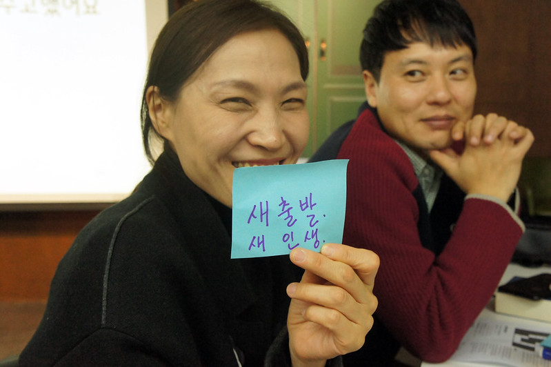20181212_2018참여연대회원송년의밤_23