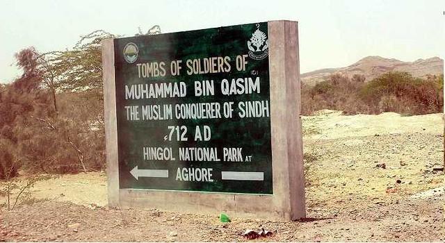 4889 Muhammad bin Qasim 01