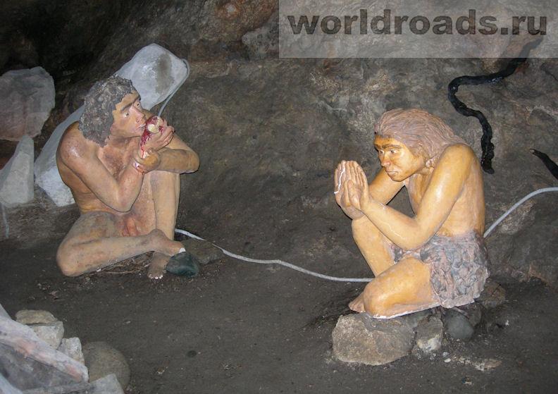 Стоянка древнего человека