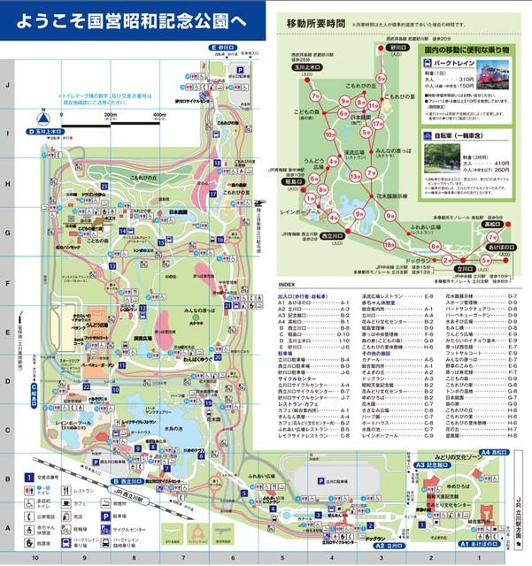 昭和記念公園地圖