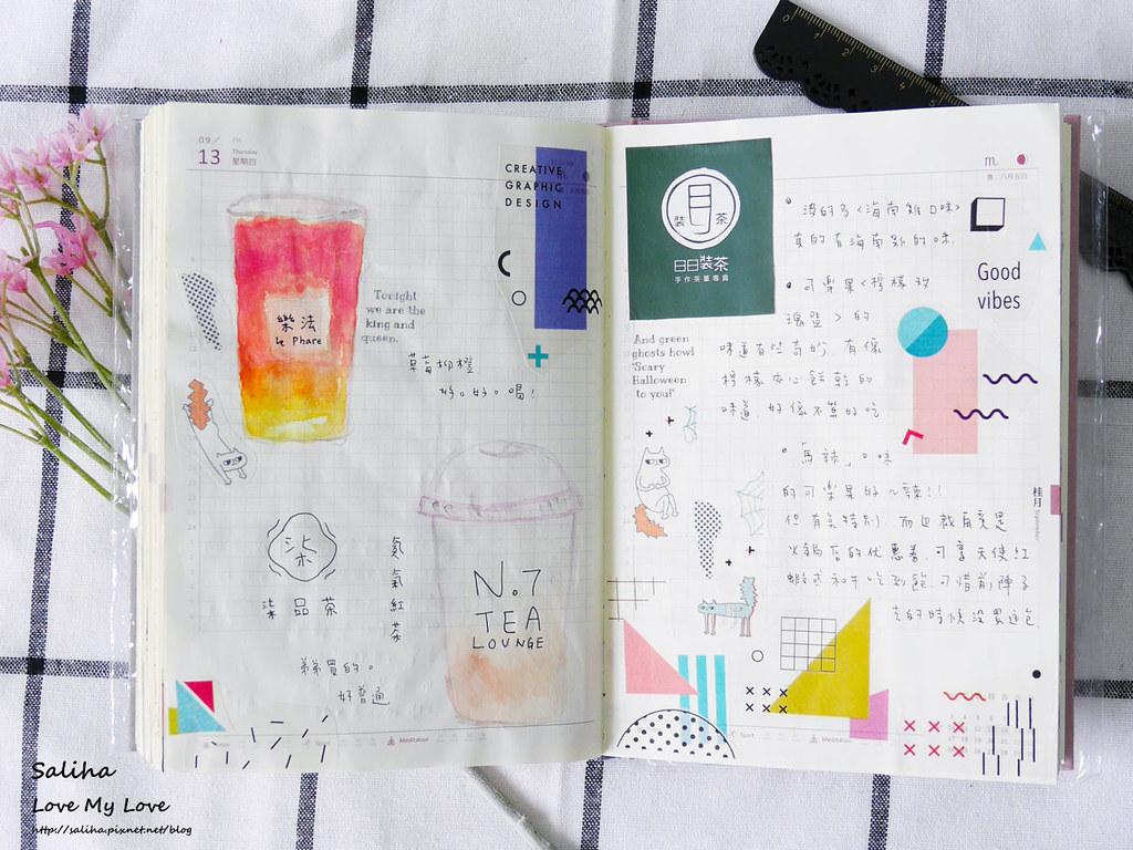手帳日記裝飾分享紙膠帶設計水彩遊記 (19)