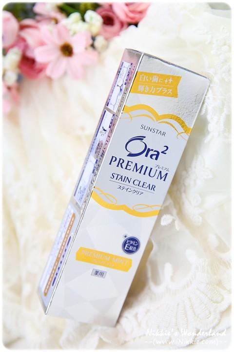 Ora2極緻淨白牙膏 柑橘薄荷