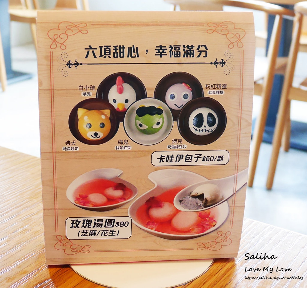台北康迎鼎陽明山店菜單訂位menu價位價錢小籠包素食 (3)