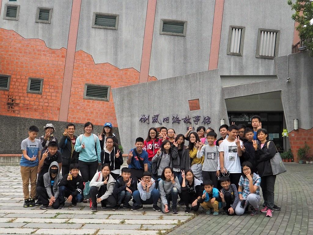 麻豆食農教育 (21)