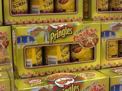 Takoyaki Pringles