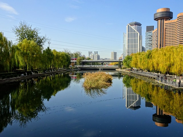 Liangma River