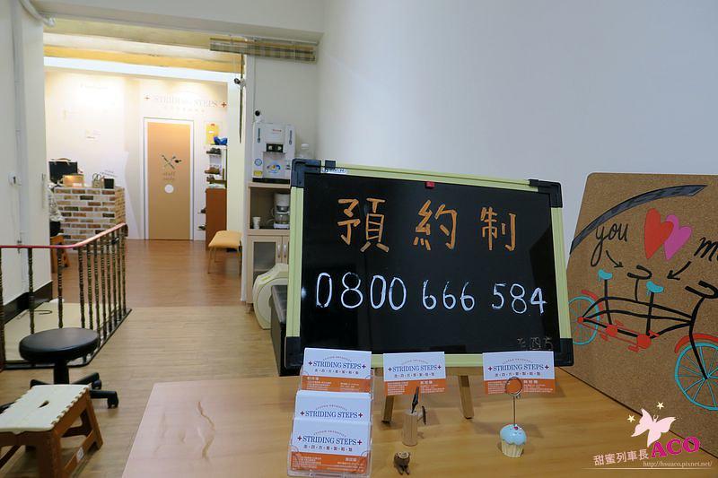 走四方 鞋墊IMG_9728.JPG