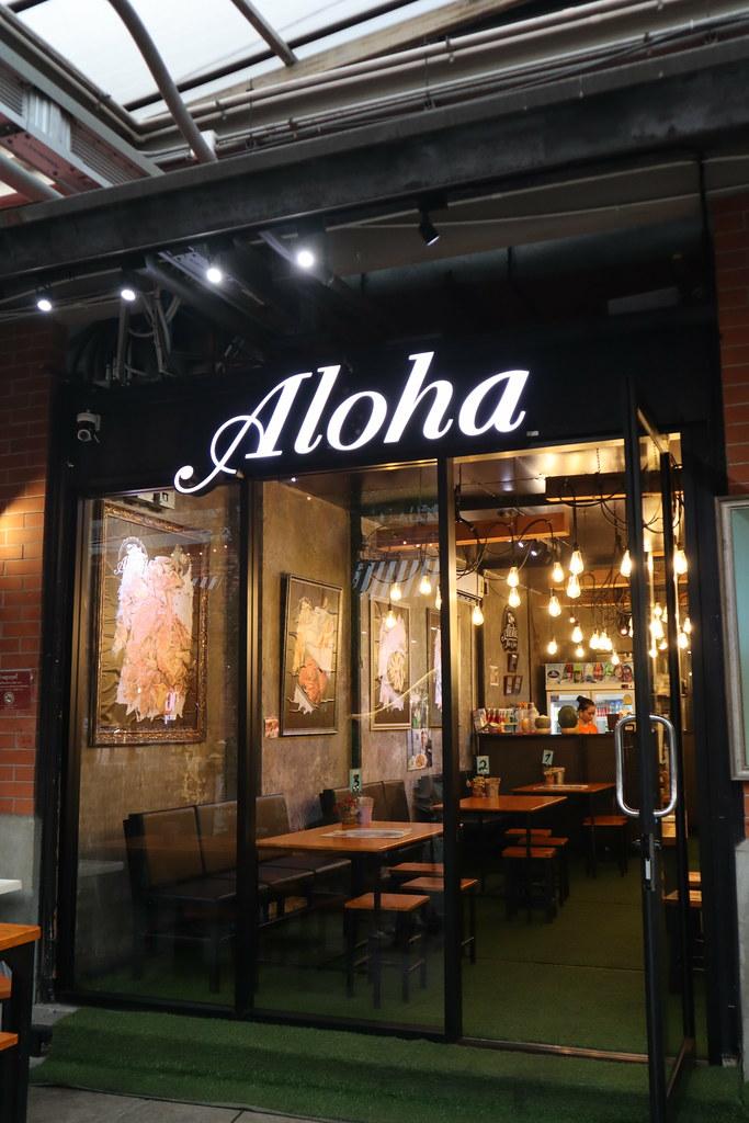 Aloha Hot&Juicy (12)