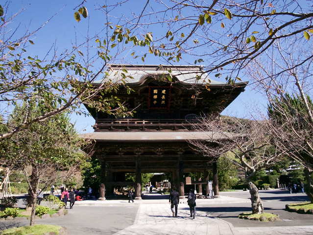 041-Japan-Kamakura
