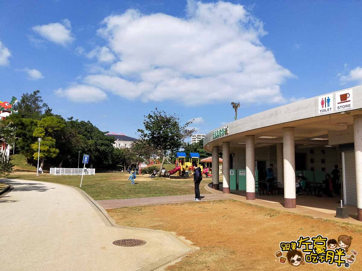 沖繩景點 奧武山公園(兒童樂園公園)-7
