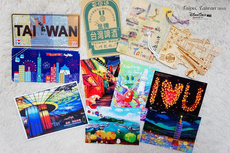 2015 Taiwan Postcard 1
