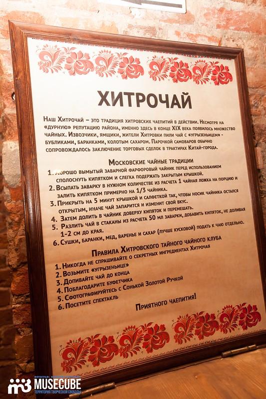 otkrytie_Kluba_Dyadi_ Gilyaya-75