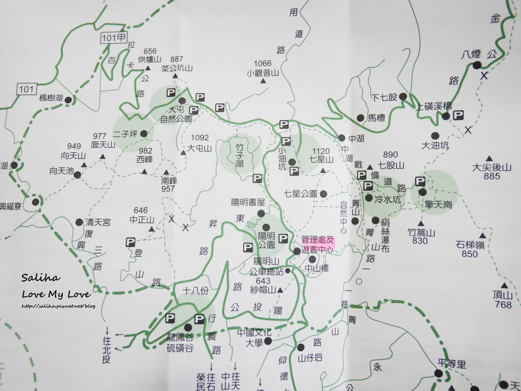 台北陽明山遊客服務中心不限時餐廳咖啡廳下午茶推薦石尚自然探索屋 (30)