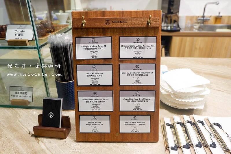 台北下午茶,台北咖啡廳,台北咖啡館,瑞帛咖啡Rebirth Coffee,行天宮咖啡館 @陳小可的吃喝玩樂