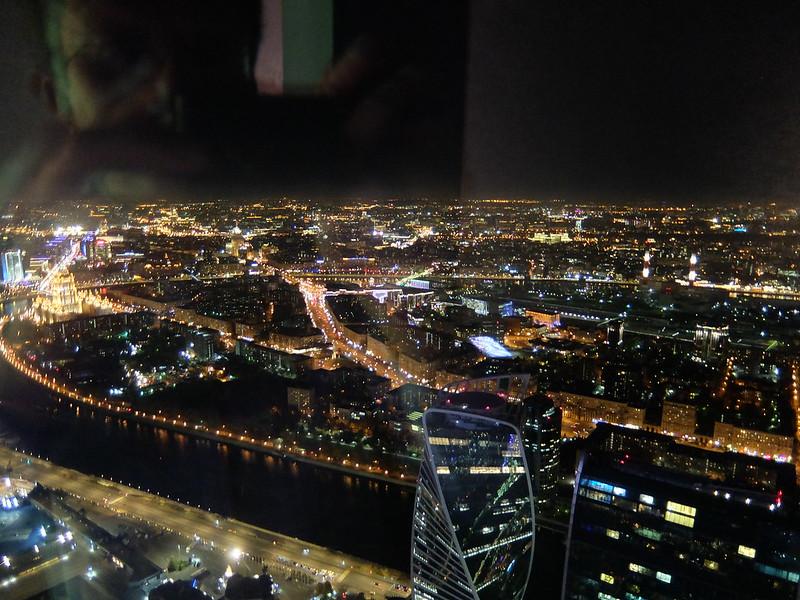 Москва-Сити - Вид со смотровой площадки