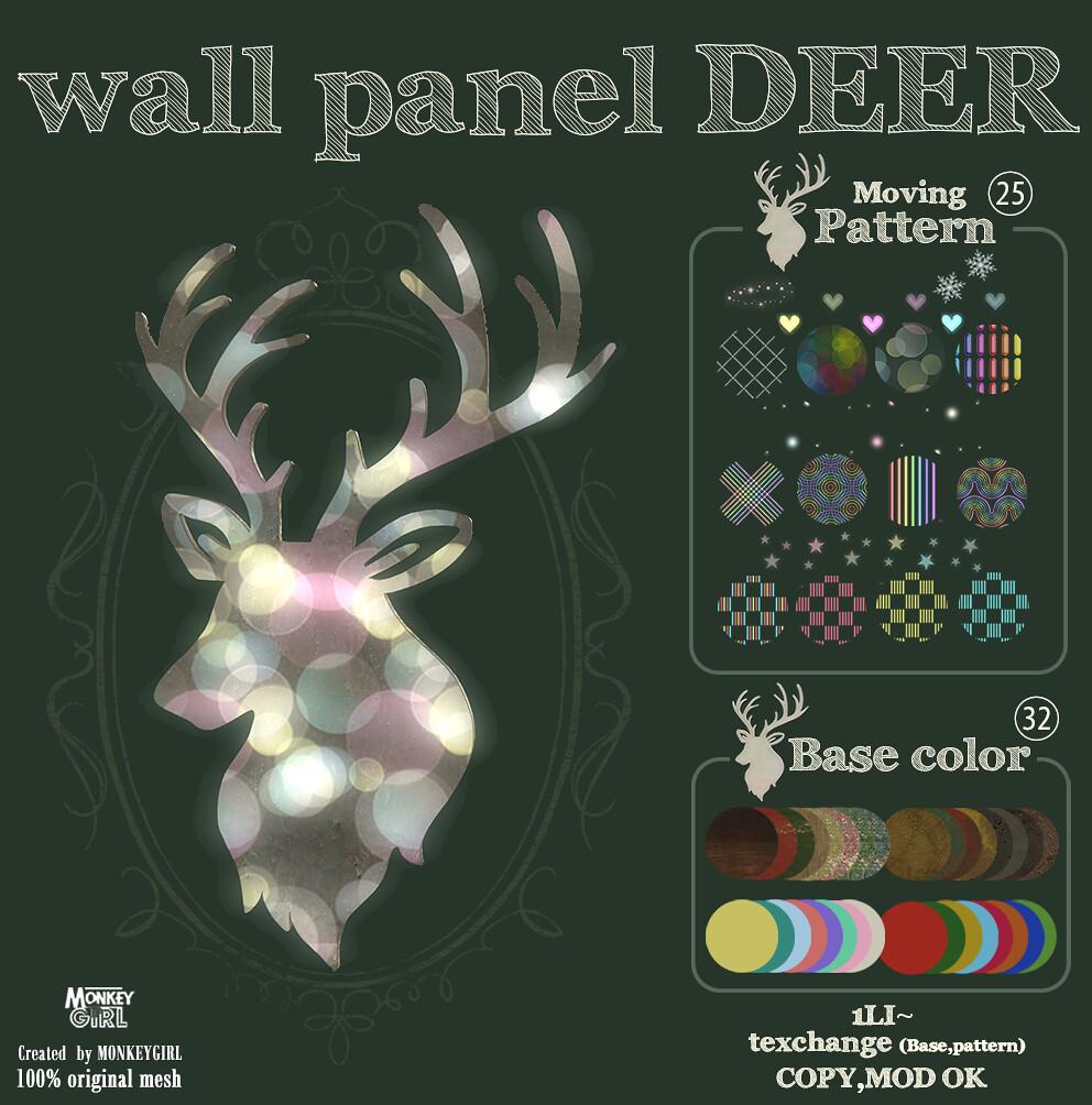 [MG]wall panel deer - TeleportHub.com Live!