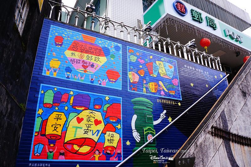 2015 Taiwan Taipei Pingxi Station 2