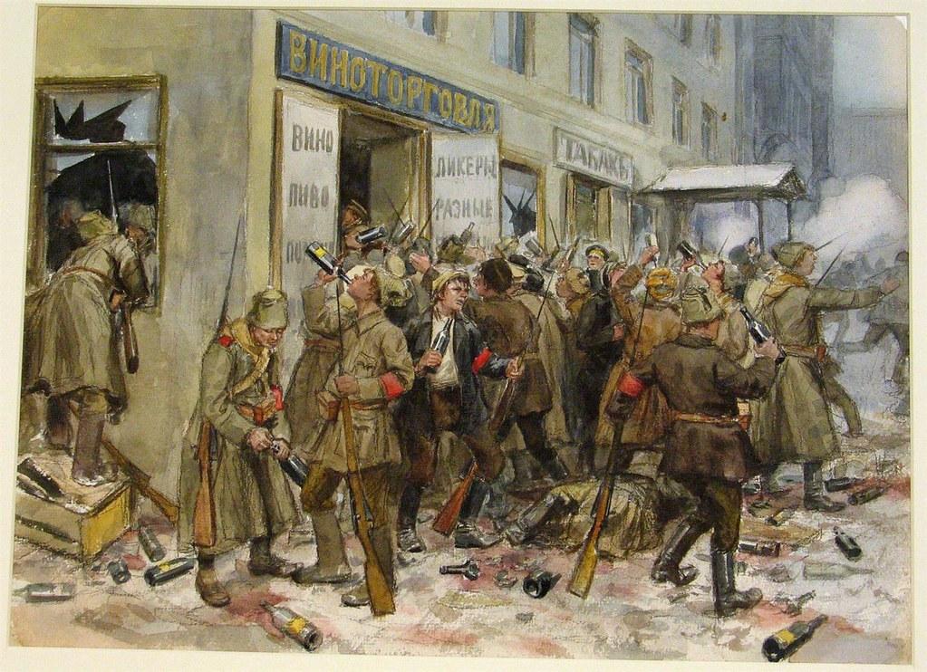 1918. Разграбление винного магазина (Петроград, январь)