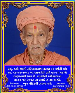 Sa.Gu. Harinarayan Dasji Swami Axarvasi