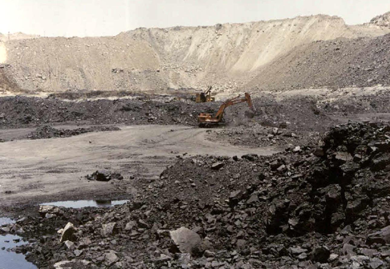 गेवरा खनन क्षेत्र: भू-अवनयन