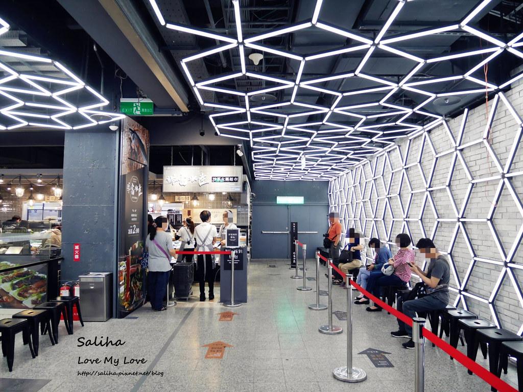 台北中山站祥富水產沙茶火鍋超市 (26)