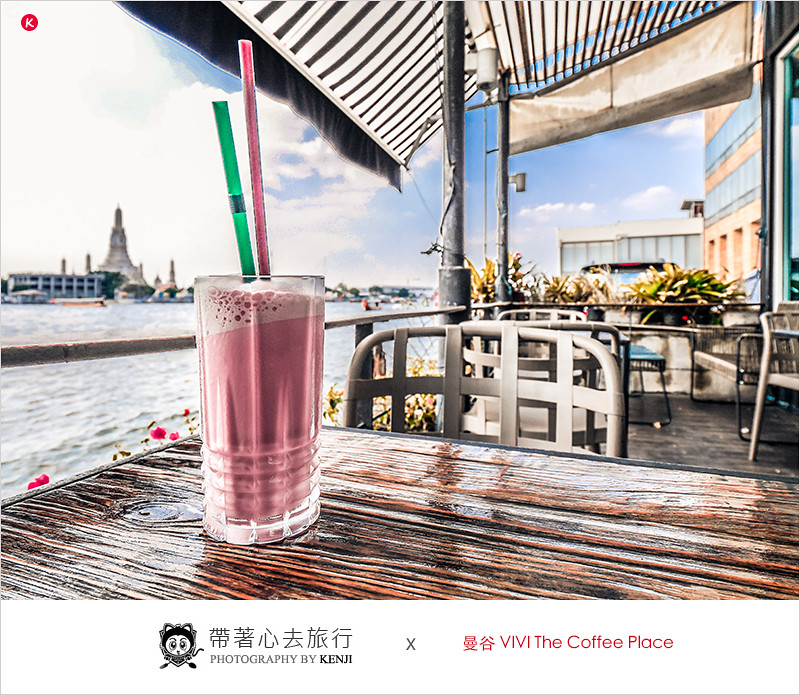 vivi-coffe-1