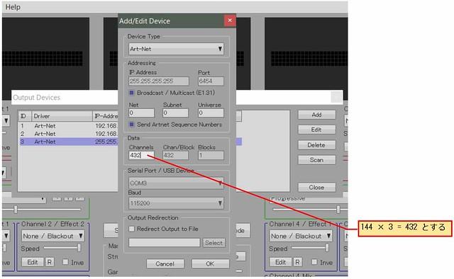 ESP32_led_tape11
