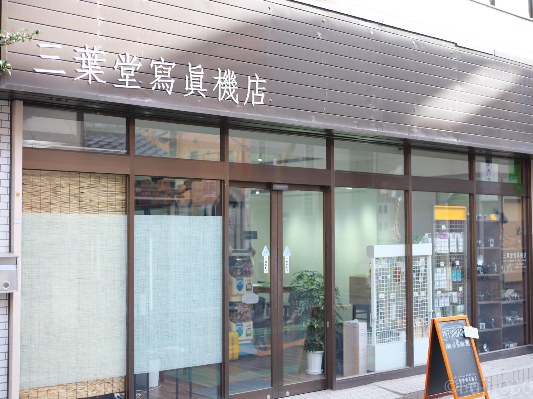 fuji-036-DSCF4958