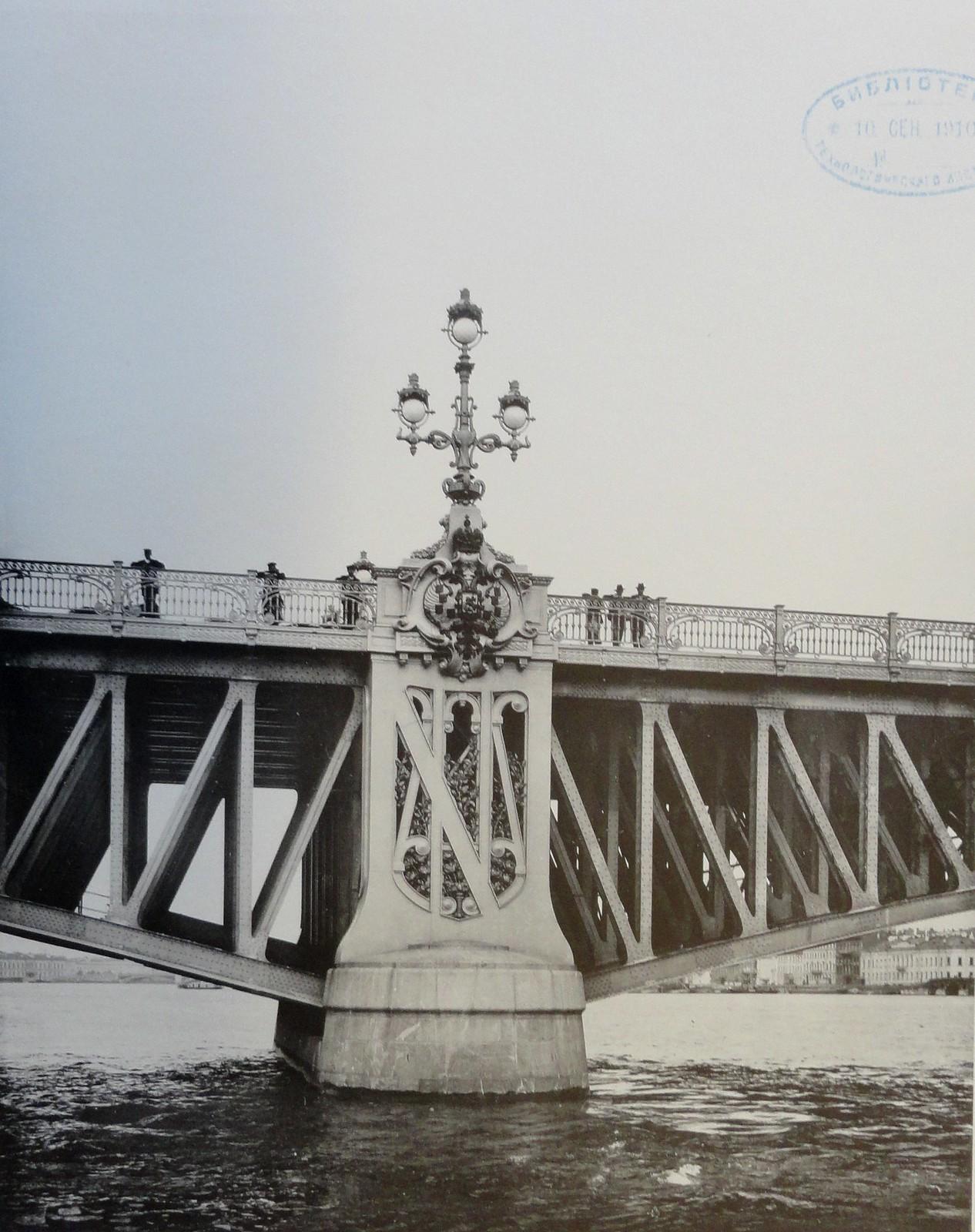 1903. Бык №4. 15 мая