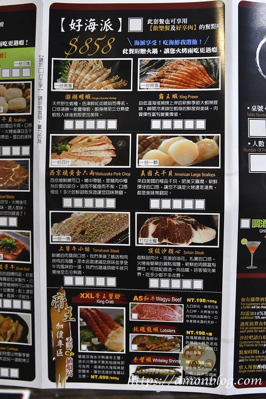好客燒烤台南Focus店-60