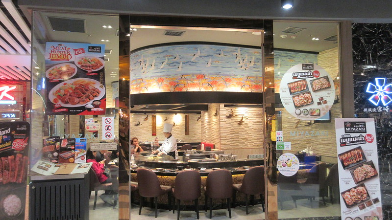Miyazaki Japanese Teppanyaki restaurant