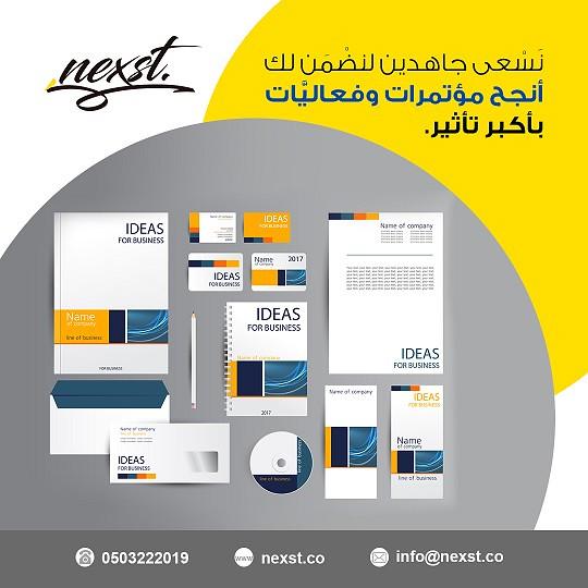 شركة تنظيم مؤتمرات في الامارات تنظيم فعاليات في دبي 2019 Nexst 45062818955_871163d8