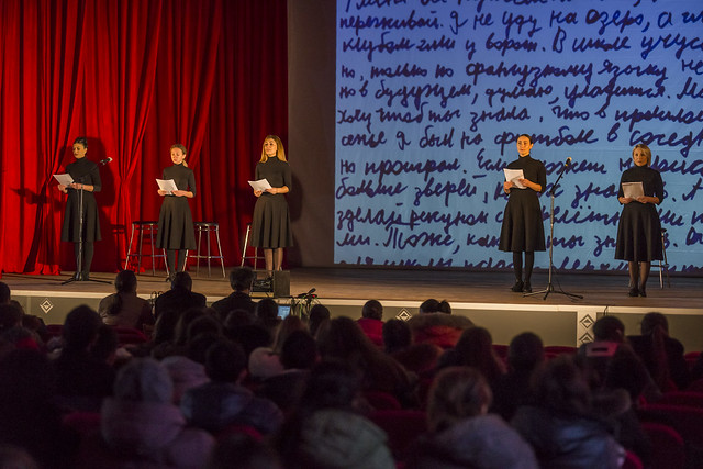 Stories of survivors of domestic violence from ATU Gagauzia, set on stage